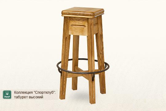 Высокий стул для кухни своими руками